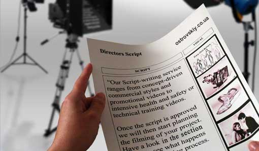 22 правила написания сценария